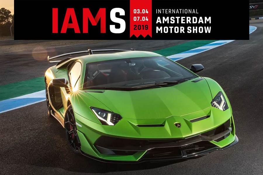iams-2019-autoshow